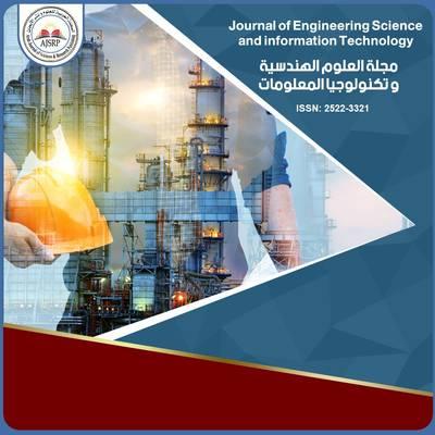 مجلة العلوم الهندسية و تكنولوجيا المعلومات