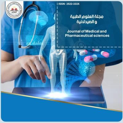 مجلة العلوم الطبية و الصيدلانية