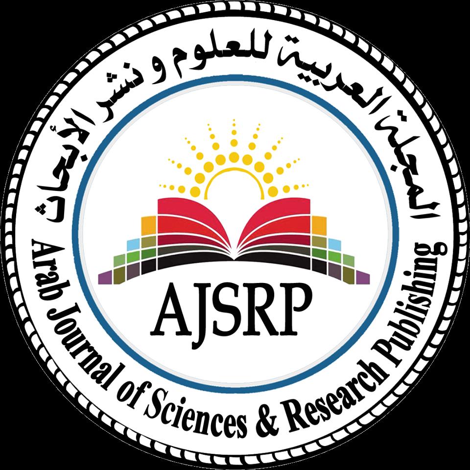 مجلة عربية للنشر العلمي